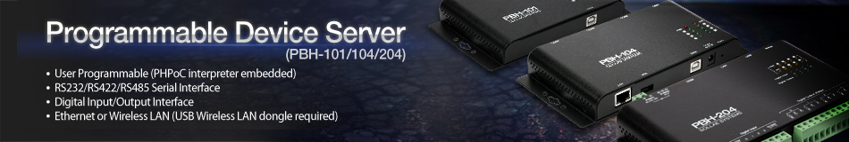 Programmable Device Server(PBH-101/104/204)